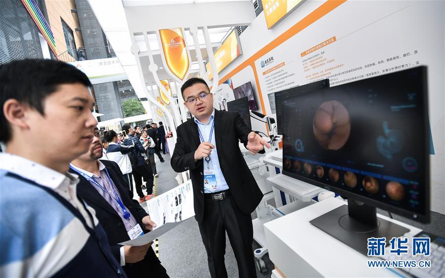 (社会)(1)2018年全国大众创业万众创新活动周启动仪式在成都举行