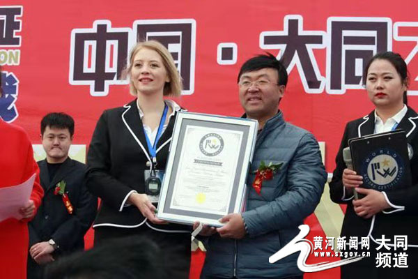 A total of 20,000 people participate in a line dance in north China's Shanxi Province, setting a world record for largest line dance on Tuesday, October 9, 2018. [Photo:  dt.sxgov.cn]