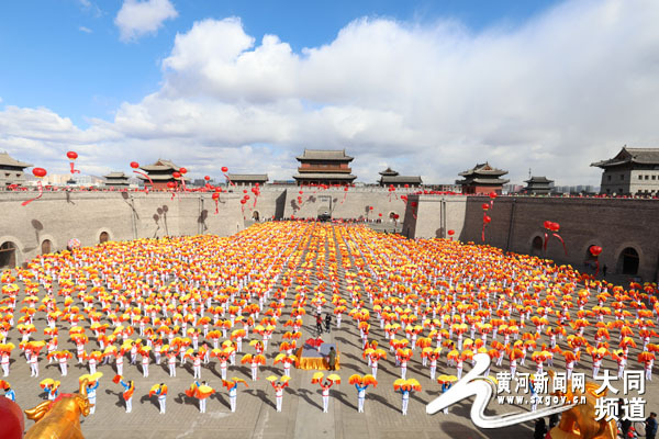 Dancing event in Shanxi sets world record