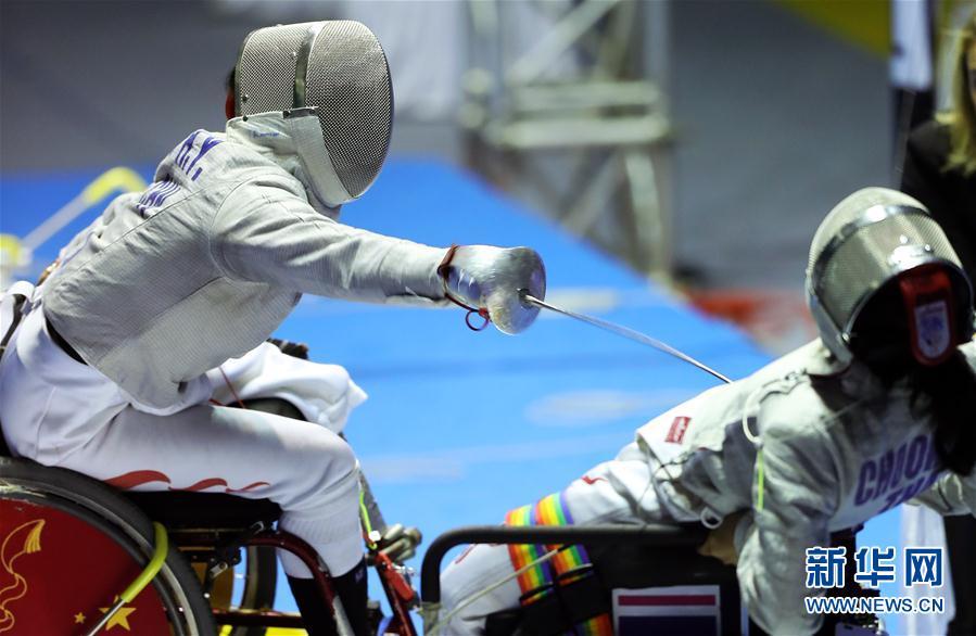 (亚残运会)(10)轮椅击剑――中国队包揽佩剑个人四枚金牌