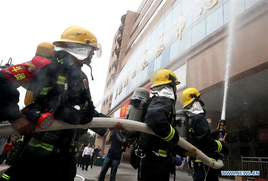 Shanghai holds rescue drill for 1st China Int'l Import Expo