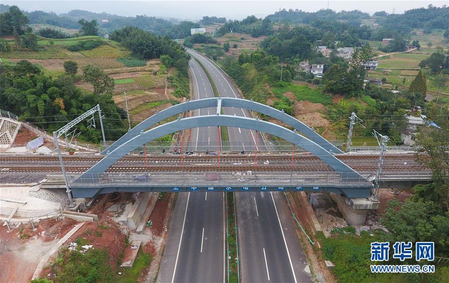 (经济)(2)川藏铁路成雅段加紧建设