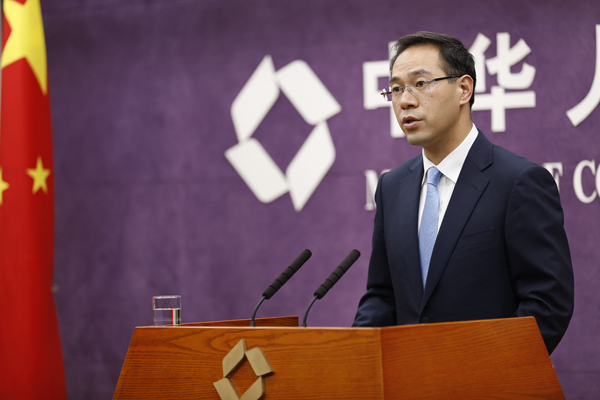 Ministry of Commerce (MOC)spokesperson Gao Feng. [Photo: mofcom.gov.cn]