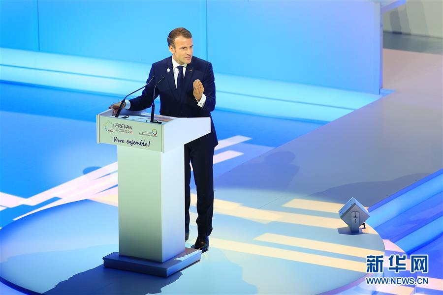 (国际)(1)第十七届法语国家组织峰会在亚美尼亚开幕