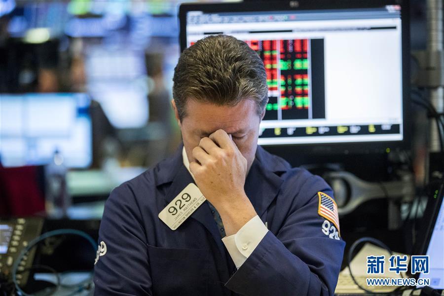 (国际)(1)纽约股市三大股指11日大幅下跌