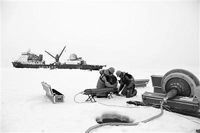 中国第九次北极科考圆满完成_创多个中国之最
