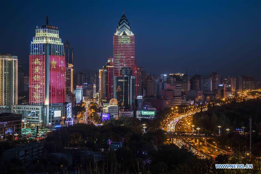 CHINA-XINJIANG-URUMQI-NIGHT VIEWS (CN)