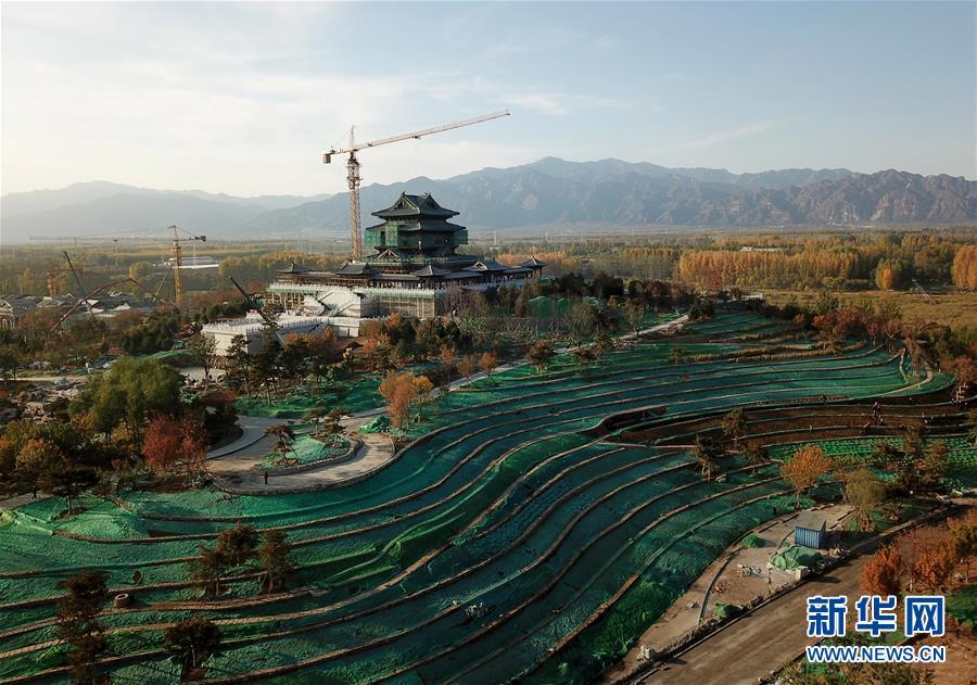 (社会)(2)北京世园会园区建设基本成形
