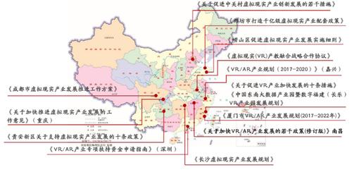 南昌做東世界VR產業大會