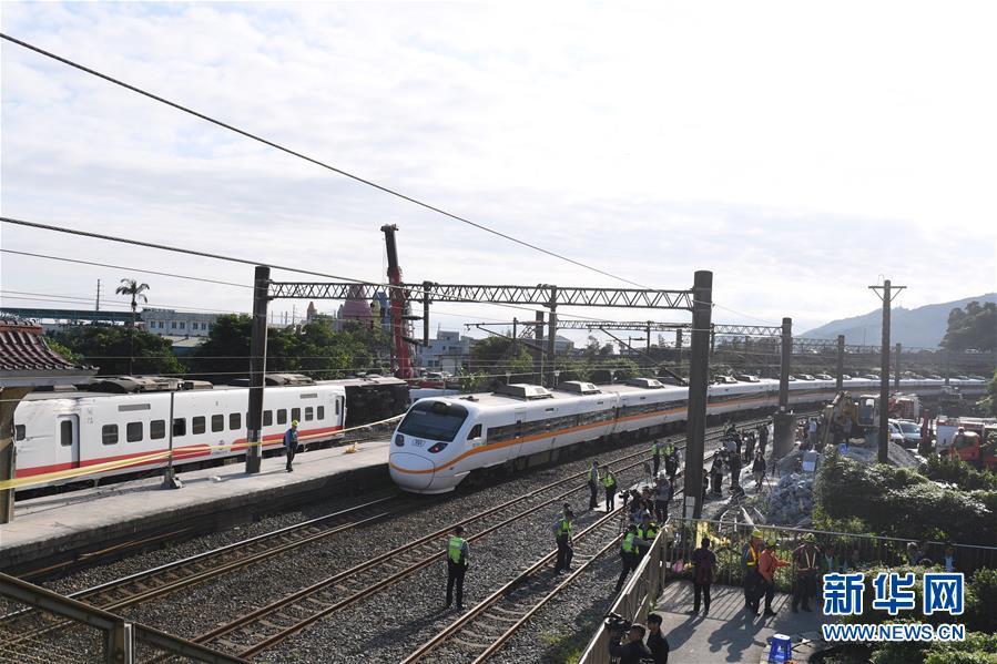 (突发事件)(1)台铁恢复单线双向行车