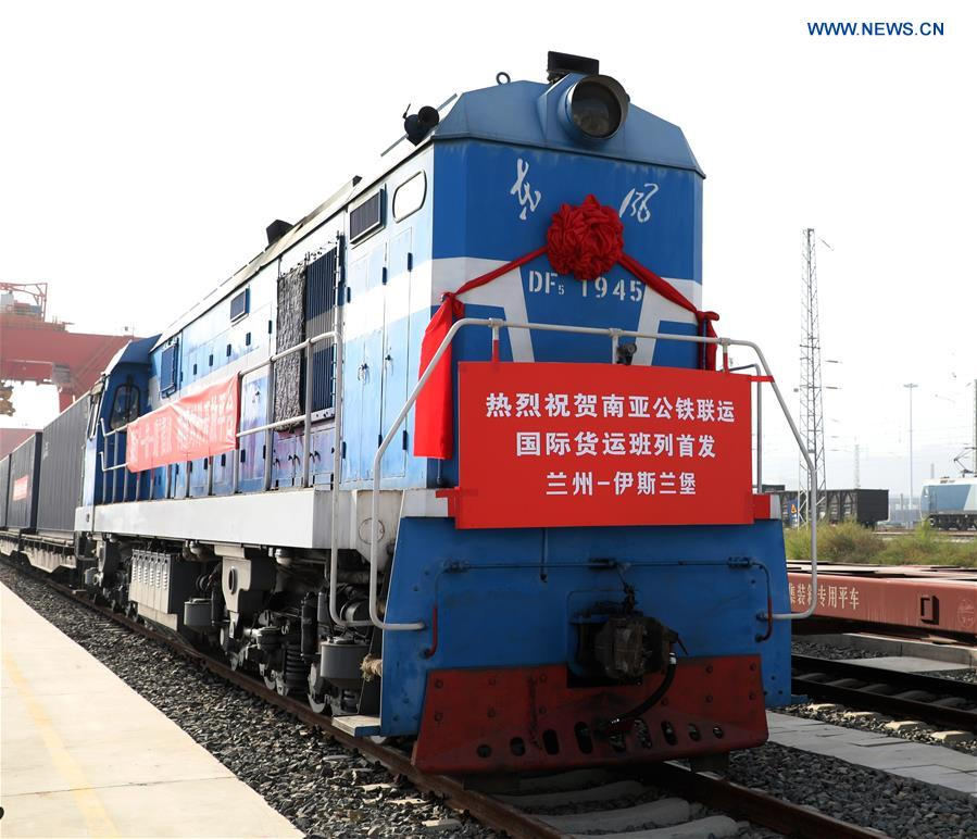 CHINA-PAKISTAN-NEW FREIGHT ROUTE (CN)