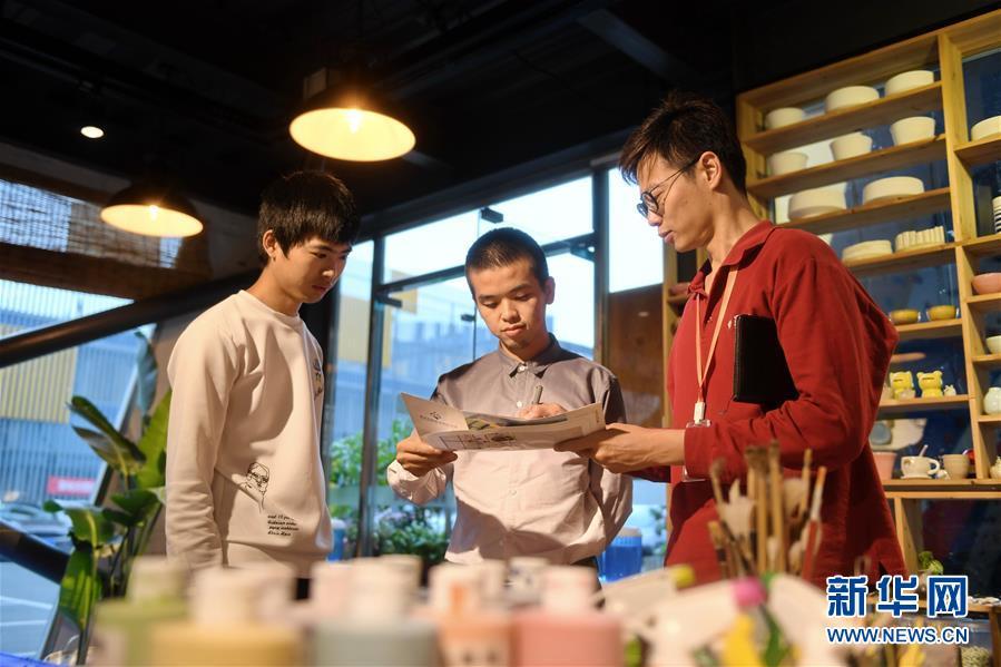 (社会)(1)福州:为台湾青年打造创业就业福地