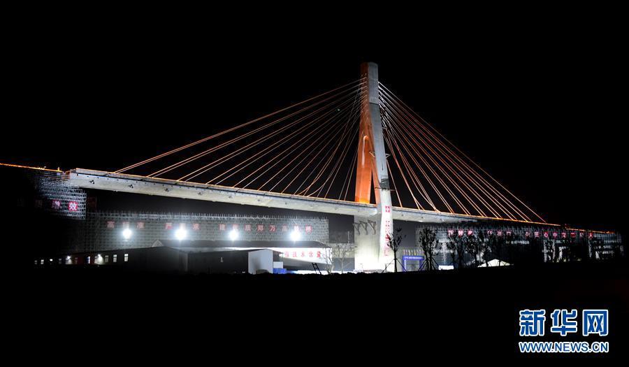 (经济)(1)郑万高铁1.65万吨大桥转体成功
