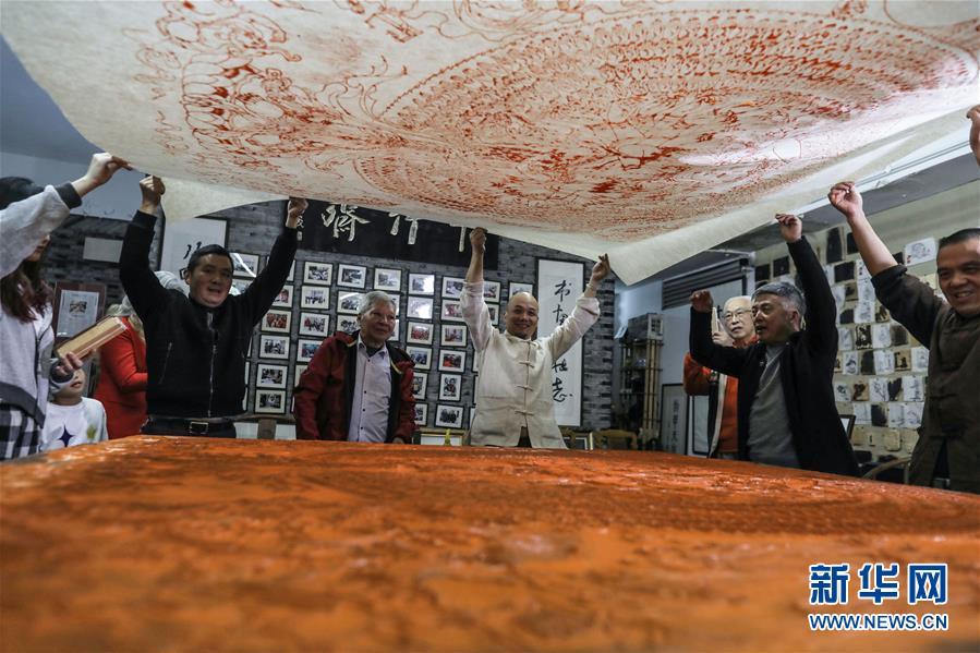 (文化)(1)非遗传承――杭州十竹斋木版水印传承人刊印巨幅作品