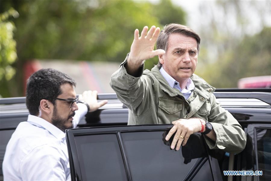 Bolsonaro wins Brazilian presidential run-off