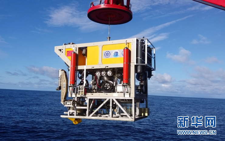 """(科技)(1)""""海星6000""""有缆遥控水下机器人下潜深度首破6000米"""