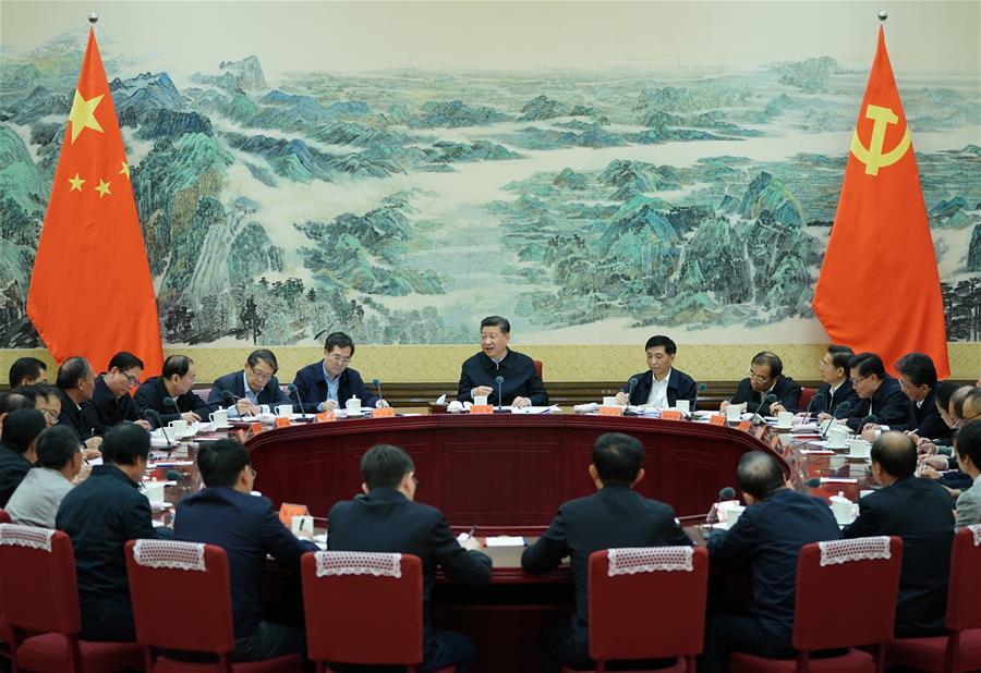 CHINA-BEIJING-XI JINPING-ACFTU LEADERSHIP-TALK (CN)