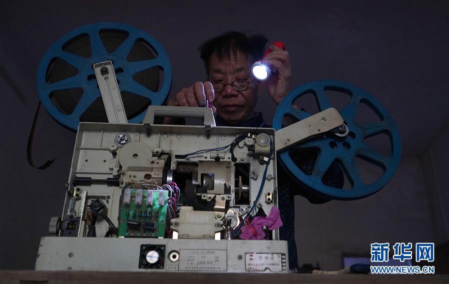 """(图片故事)(4)一名乡村电影放映员的""""光影世界"""""""