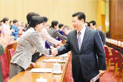 中国妇女第十二次全国代表大会开幕 习近平等到会祝贺