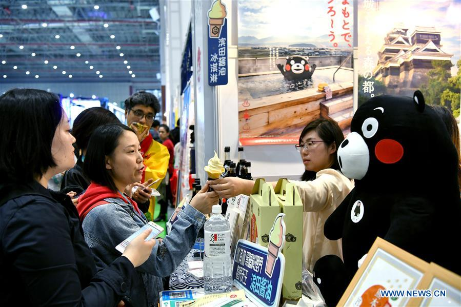 (IMPORT EXPO)CHINA-SHANGHAI-CIIE-FOOD (CN)