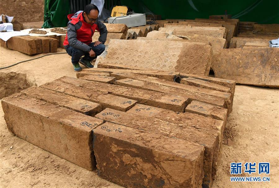 (文化)(4)洛阳发现西汉大墓