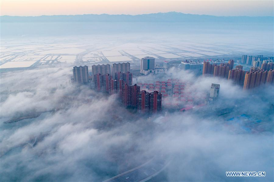 CHINA-SHANXI-YUNCHENG-WEATHER-FOG (CN)
