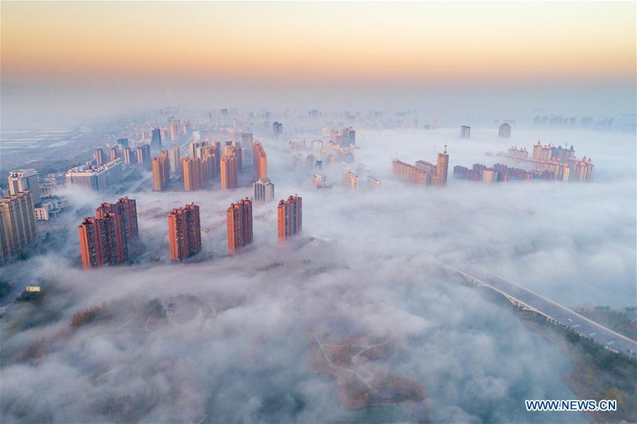 CHINA-SHANXI-YUNCHENG-WEATHER-FOG (CN)