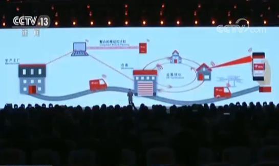 """第五届世界互联网大会成果丰硕有力推动""""乌镇进程"""""""
