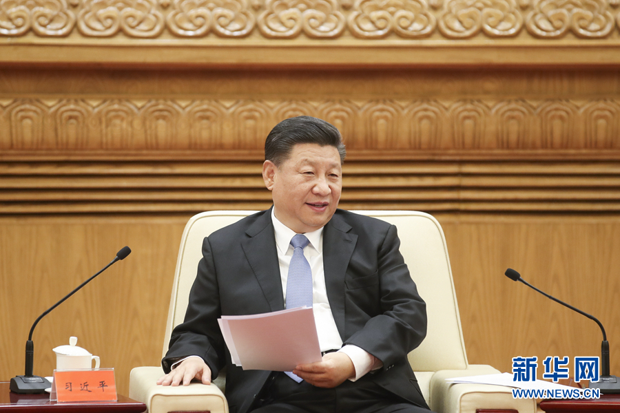 习近平会见香港澳门各界庆祝国家改革开放40周年访问团