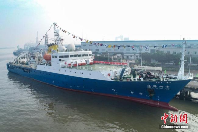The Ocean No. 6 returns to a port in Guangzhou, south China's Guangdong Province, November 11, 2018. [Photo: Chinanews.com]
