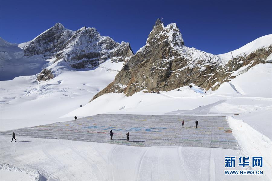 """(国际)(7)冰川上出现""""世界最大明信片"""""""