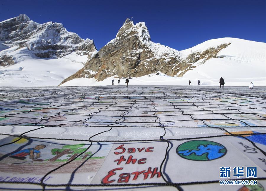 """(国际)(6)冰川上出现""""世界最大明信片"""""""