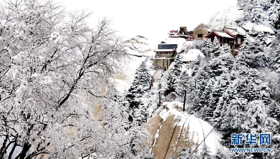 (环境)(1)华山雪后更娇艳