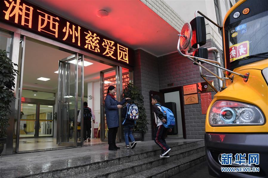 """(图片故事)(1)湘西大山深处:125个孩子一个""""家"""""""