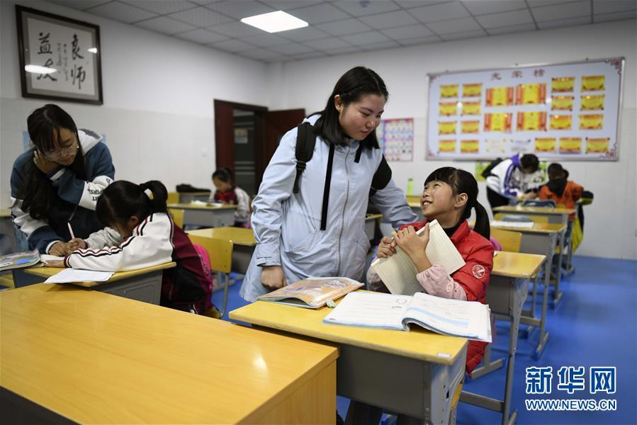 """(图片故事)(10)湘西大山深处:125个孩子一个""""家"""""""