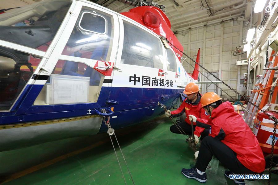 China's icebreaker Xuelong crosses stormy westerlies enroute to Antarctic