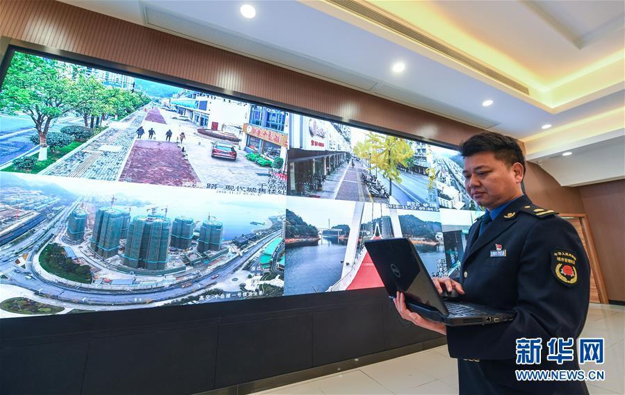 (社会)(3)大数据云技术创新城市管理新模式