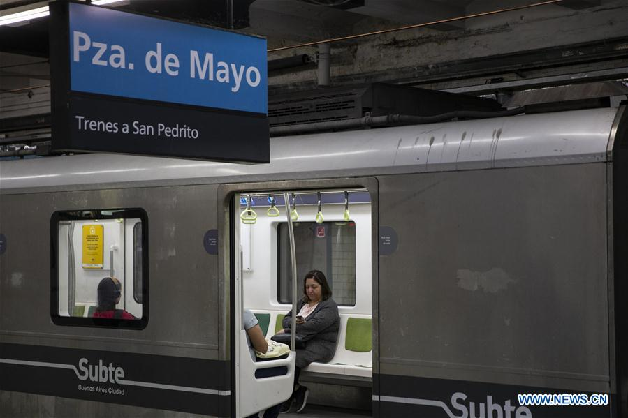 Chinese-built trains offer convenient rides to people in Buenos Aires