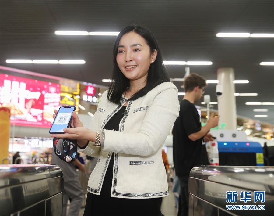 """(长三角一体化・图文互动)(1)""""沪杭甬""""启动地铁刷码互联互通"""
