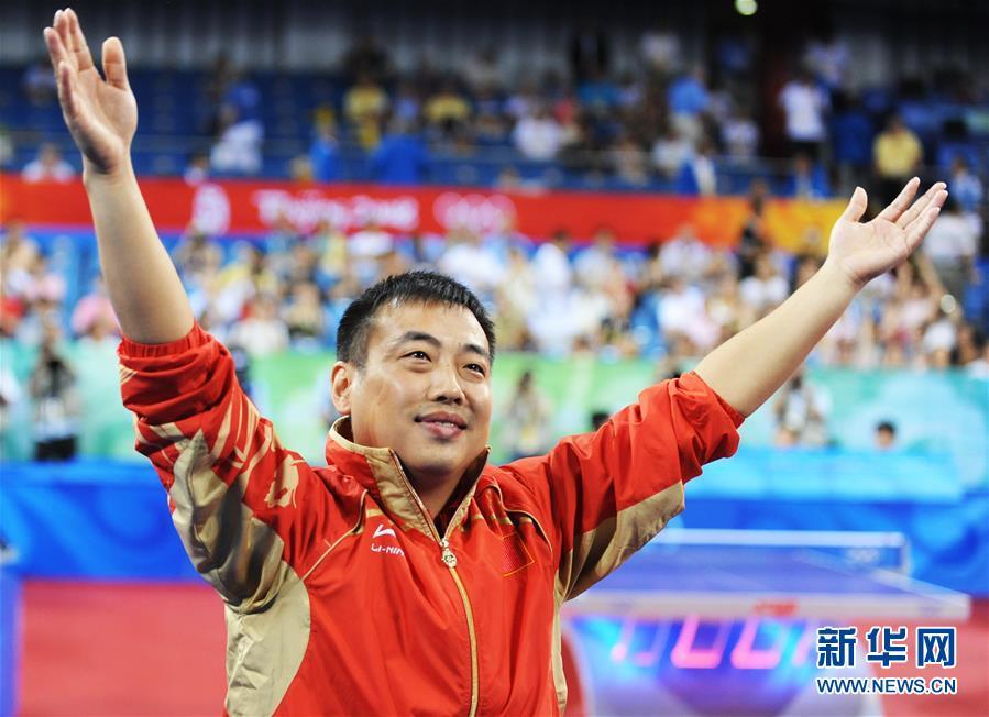 (体育・专题)(1)刘国梁当选新一届乒协主席