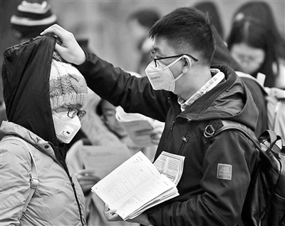 "<b>十九大成为国考试题""热词""</b>"