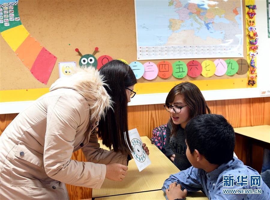 """(国际・图文互动)(1)通讯:小城深处有书声――在葡萄牙感受""""中文热"""""""