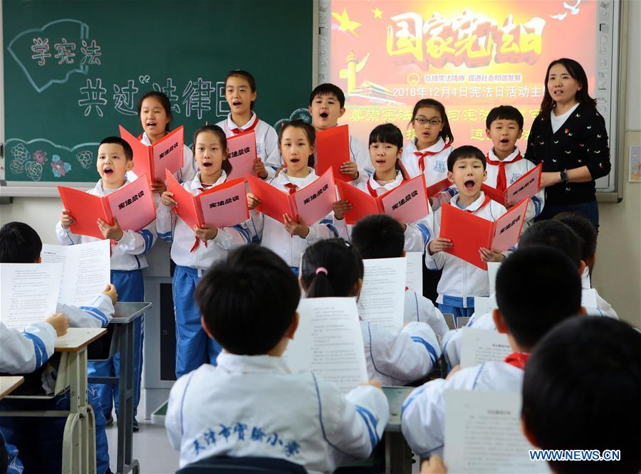 #CHINA-CONSTITUTION DAY-EDUCATION (CN)