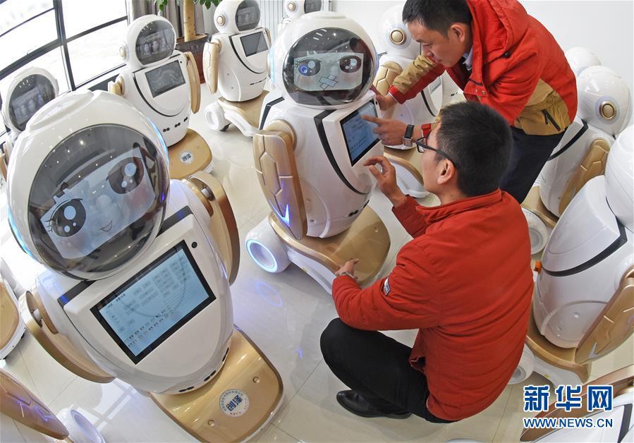 #(社会)(1)江苏连云港加快推进智能化机器人产业发展