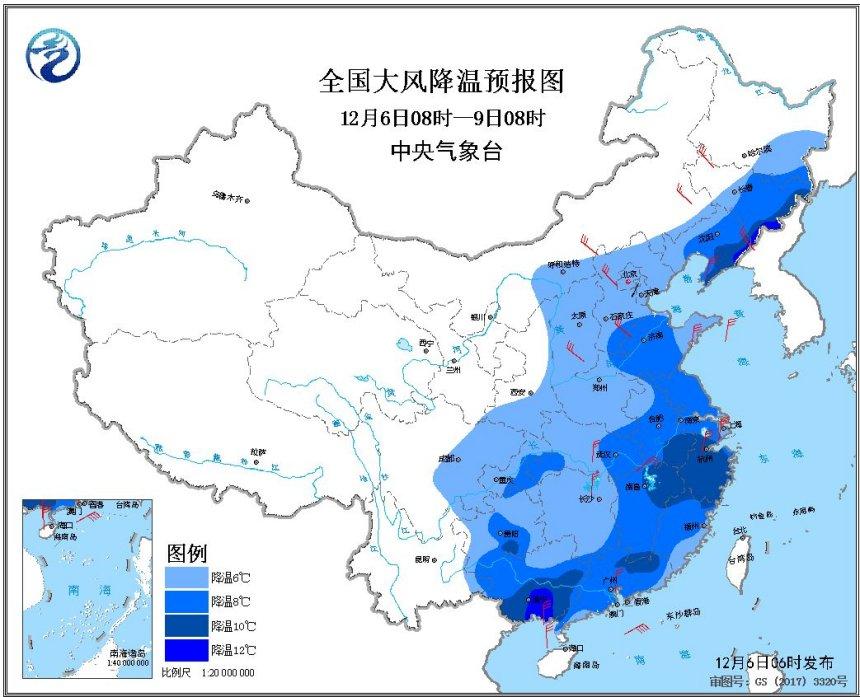 寒潮蓝色预警:中东部大部地区降温6~8℃