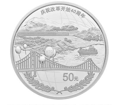 The back pattern of the 150-gram silver coin. [Photo/Official website of PBOC]