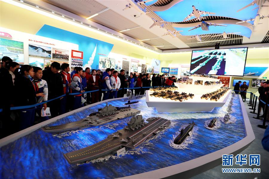 """(社会)(1)""""伟大的变革――庆祝改革开放40周年大型展览""""累计参观人数突破百万"""