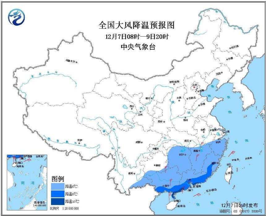 寒潮蓝色预警:江南华南等地将降温6-8℃