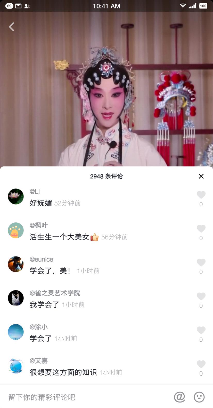 梅兰芳传人董飞:让传统文化走进年轻人心扉黎远康
