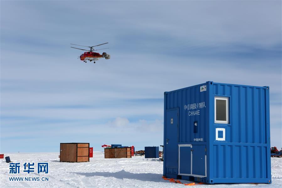 """(""""雪龙""""探南极・图文互动)(1)中国科考队为出征南极内陆做准备"""